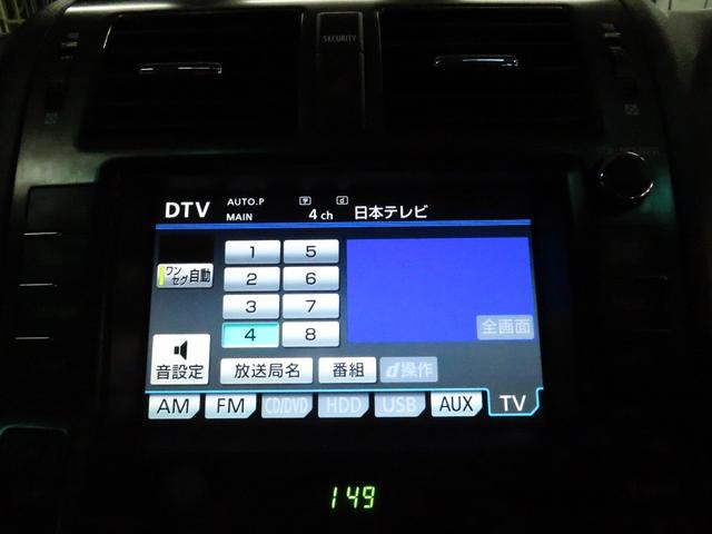 Gパッケージ 後期型 黒革エアシート カールソン19インチAW 新品フルタップ車高調 エアロパーツ 純正メーカーナビ ミュージックサーバー 地デジフルセグ プリクラッシュ クリアランスソナー(31枚目)