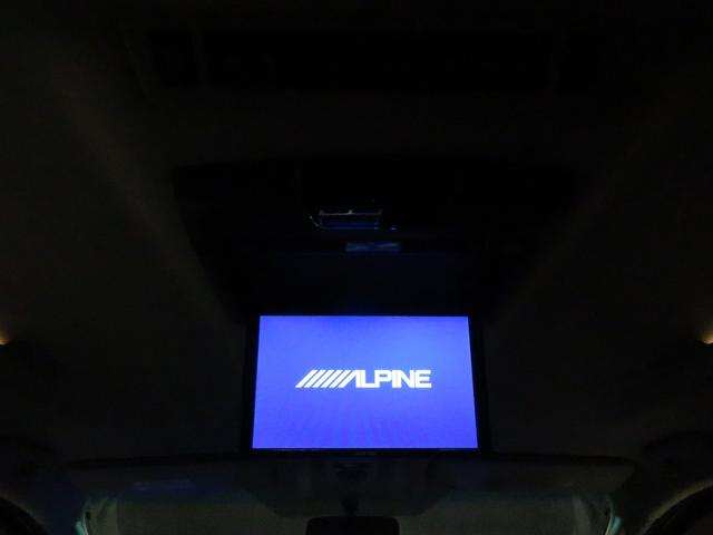 2.4Z 後期型 WORKシュヴァート20AW フルタップ車高調 エムズスピードエアロ カロッツェリアSDナビ 両側自動スライドドア アルパインフリップダウン 地デジフルセグ バックカメラ スマートキー(25枚目)