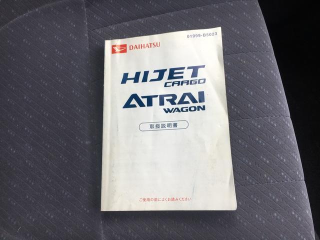 ダイハツ アトレーワゴン カスタムターボRS AW13インチ ETC CD