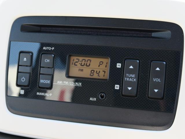 ラジオ付きCDプレイヤー付き。フォトフレームをイメージしたオーディオガーニッシュが印象的です。