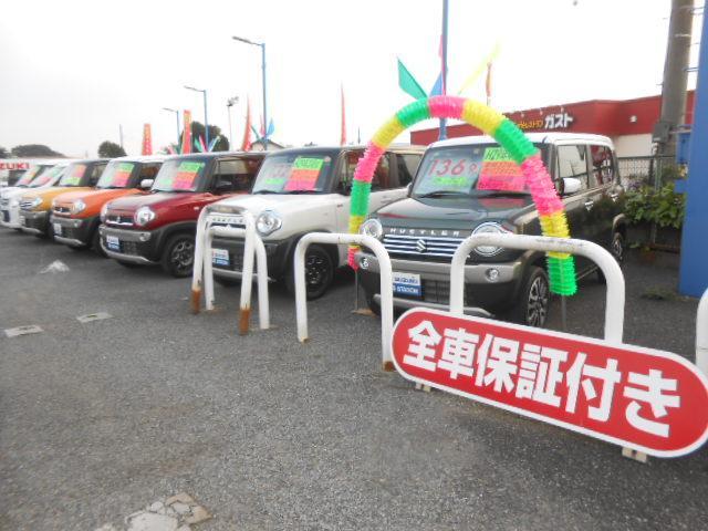 展示車両は全車『中古車保証付き』ですよ。