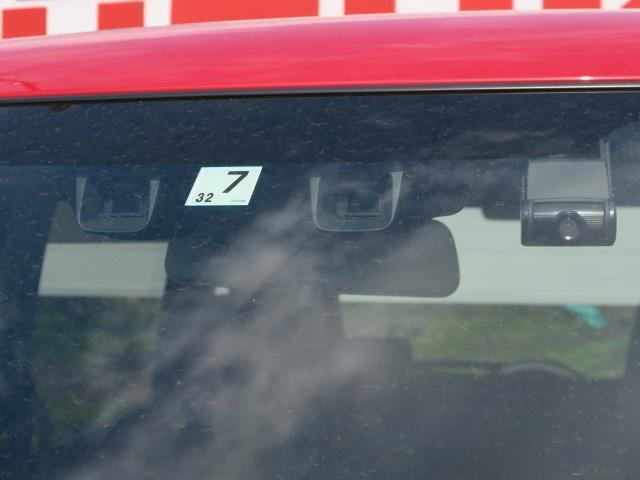 衝突被害軽減の「デュアルカメラブレーキサポート」搭載!自動車に加え、人も検知可能です!