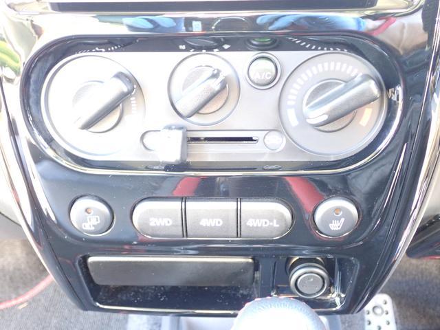 「スズキ」「ジムニーシエラ」「SUV・クロカン」「神奈川県」の中古車12