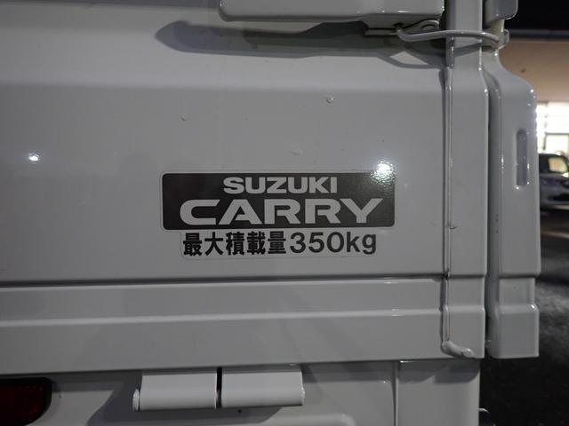 「スズキ」「キャリイトラック」「トラック」「神奈川県」の中古車27