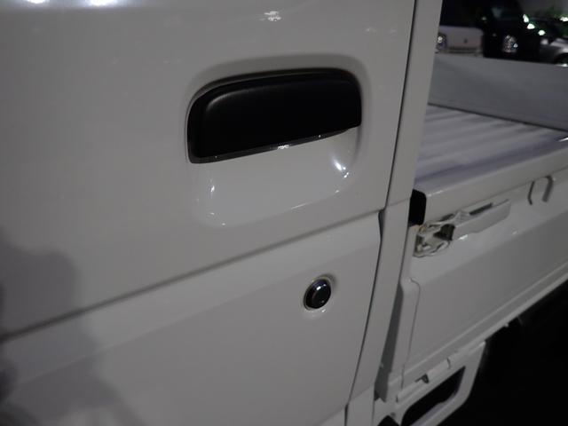 「スズキ」「キャリイトラック」「トラック」「神奈川県」の中古車31