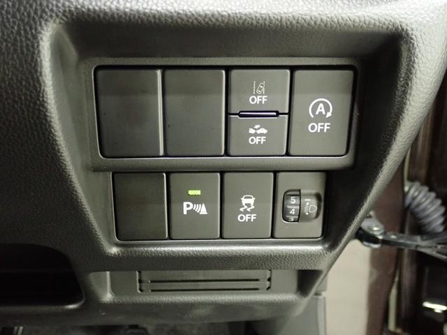 横滑り防止装置付き。運転の安全性を高めてくれる装置です。滑りやすい路面であっても、自動的にブレーキをかけスムーズに走行ができるシステムです。