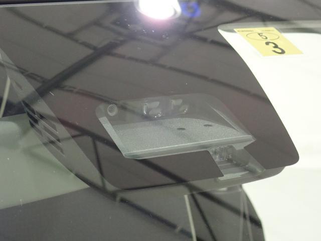 衝突被害軽減の「レーダーブレーキサポート」装着車となります。いざという時にも安心です。