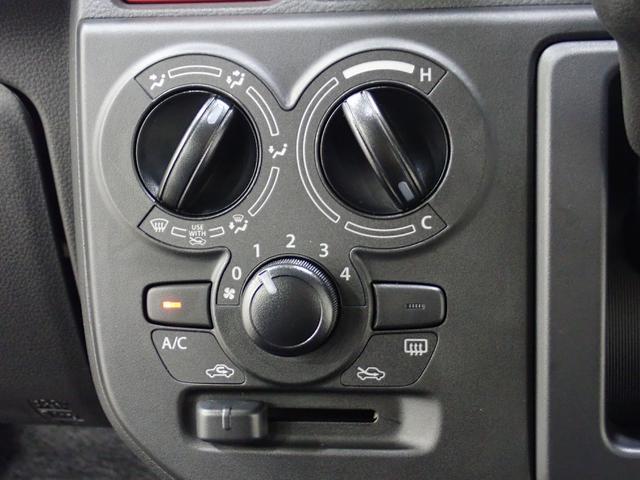 使いやすいマニュアルエアコンです。効きも十分ですよ。