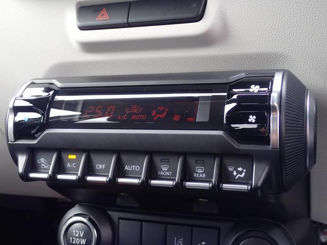 オートエアコン搭載です。任意の温度設定によって、自動で車内温度の調節が可能となっております。