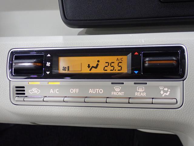 便利なオートエアコンになります。12Vのアクセサリーソケットも装備。