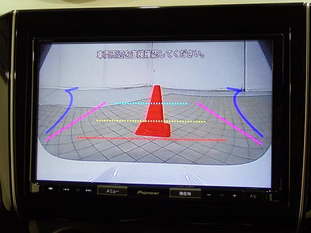 【バックモニター】ガイドライン表示機能付きバックカメラ付きです!バックでの駐車時など後方の安全確認ができて安心安全です♪
