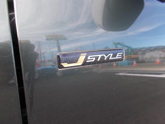 J STYLE II 2型(5枚目)