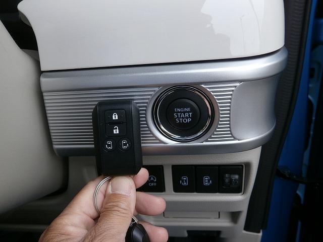 ハイブリッドX HYBRID X 2型 スズキプレミアム中古車 ハイブリッド キーレスプッシュスタート 両側電動スライドドア フルオートエアコン シートヒーター サーキュレーター 後退時ブレーキサポート(5枚目)