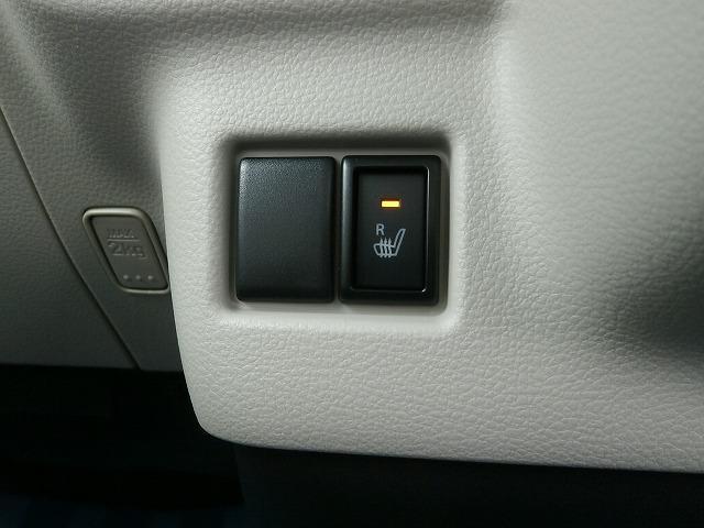 ハイブリッドX HYBRID X 2型 スズキプレミアム中古車 ハイブリッド キーレスプッシュスタート 両側電動スライドドア フルオートエアコン シートヒーター サーキュレーター 後退時ブレーキサポート(10枚目)