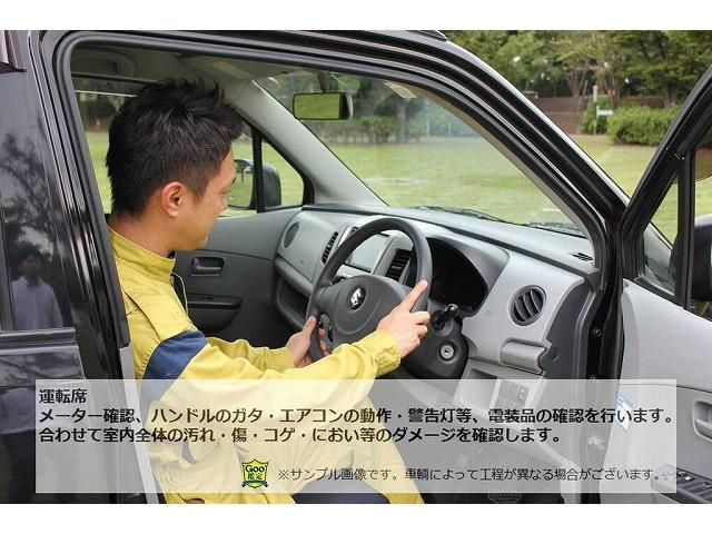 VP バンタイプ 5速オートギアシフト 運転席エアバッグ エアコン パワステ キーレスエントリー ETC車載器 6インチカーナビゲーション(11枚目)
