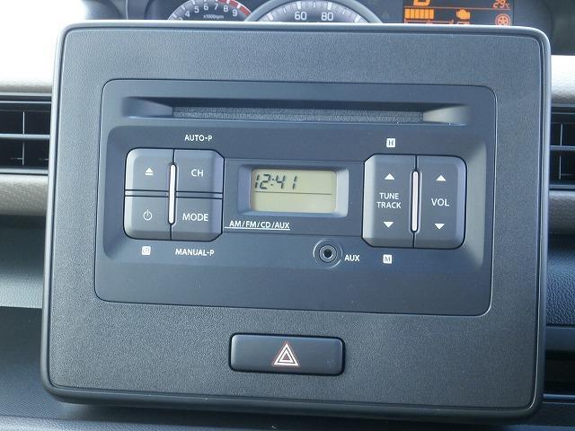 ハイブリッドFX ドラレコキャンペーン対象車! HYBRID FX 2型  デュアルセンサーブレーキサポート キーレスプッシュスタート フルオートエアコン CDステレオ インパネシフトCVT パワステ パワーウインド 運転席シートヒーター(10枚目)