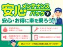 カスタム HYBRID XSターボ(51枚目)