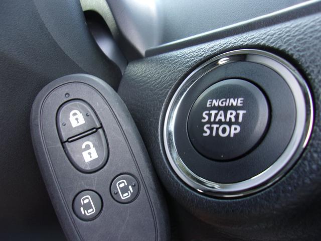 携帯リモコンさえあれば一押しでエンジンが始動♪