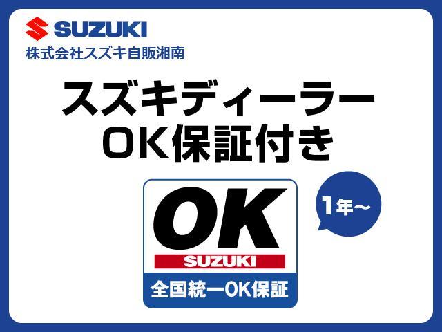 HYBRID FX 衝突軽減S プッシュスタート CD(4枚目)
