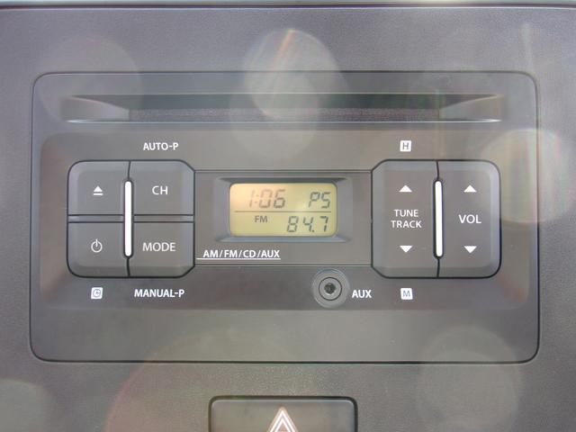 HYBRID FX 衝突軽減S プッシュスタート CD(14枚目)