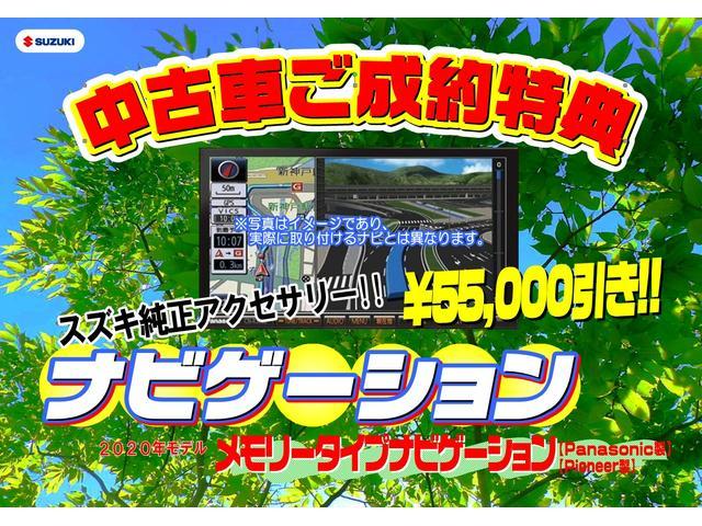 HYBRID FX 2型 当社指定ナビ5万円引 プッシュS(8枚目)
