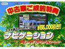 HYBRID FX 2型 指定ナビ5万円引 衝突軽減S前後(4枚目)