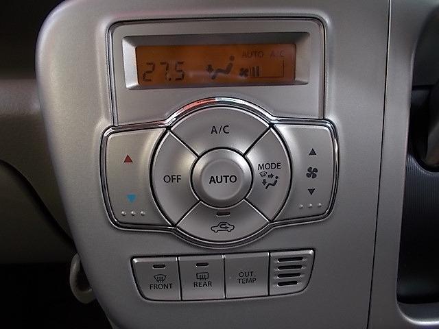 いつも快適『フルオートエアコン』です♪走行中にエアコンの操作をすると危険ですので、そぉいったトコはクルマに任せちゃいましょう☆