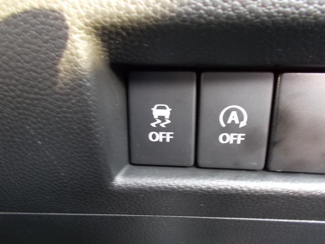 『ESP(=車両走行安定補助システム)』を装備!!タイヤのスリップや横滑りをエンジン出力やブレーキを制御して安定走行に貢献してくれます!!
