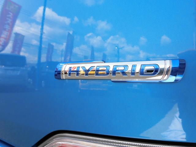 HYBRID FX 2型 DSBS 後退時ブレーキサポート(5枚目)