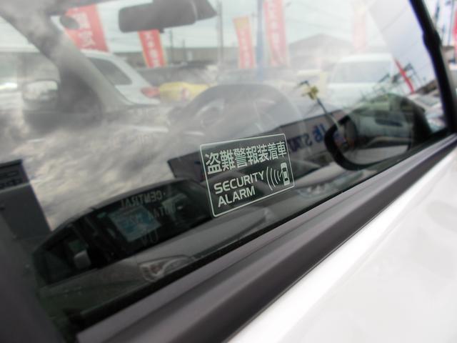 XG 2型 当社指定ナビ5万円引 DSBS LEDライト(27枚目)