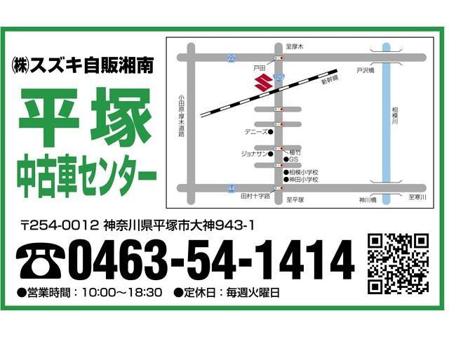 XG 2型 当社指定ナビ5万円引 DSBS LEDライト(69枚目)