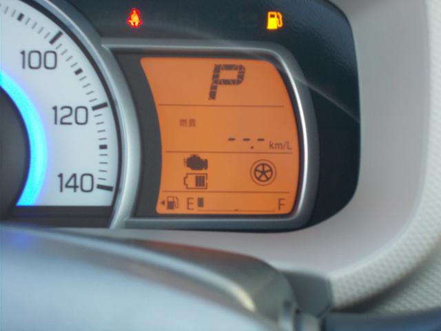 L 当社指定ナビ5万円引 デュアルセンサーブレーキサポート 後退時ブレーキサポート オートライトシステム 電動格納式リモコンドアミラー マニュアルエアコン キーレスエントリー(14枚目)