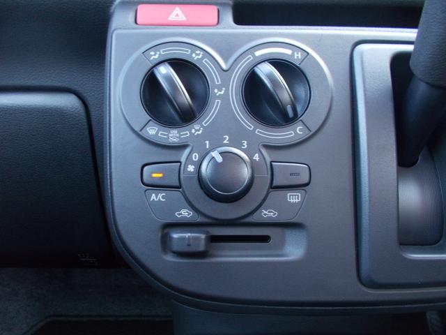 L 当社指定ナビ5万円引 デュアルセンサーブレーキサポート 後退時ブレーキサポート オートライトシステム 電動格納式リモコンドアミラー マニュアルエアコン キーレスエントリー(22枚目)