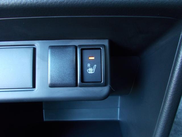 L 当社指定ナビ5万円引 デュアルセンサーブレーキサポート 後退時ブレーキサポート オートライトシステム 電動格納式リモコンドアミラー マニュアルエアコン キーレスエントリー(23枚目)