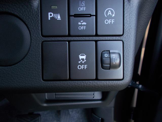 L 当社指定ナビ5万円引 デュアルセンサーブレーキサポート 後退時ブレーキサポート オートライトシステム 電動格納式リモコンドアミラー マニュアルエアコン キーレスエントリー(24枚目)