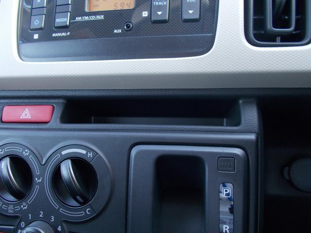 L 当社指定ナビ5万円引 デュアルセンサーブレーキサポート 後退時ブレーキサポート オートライトシステム 電動格納式リモコンドアミラー マニュアルエアコン キーレスエントリー(28枚目)
