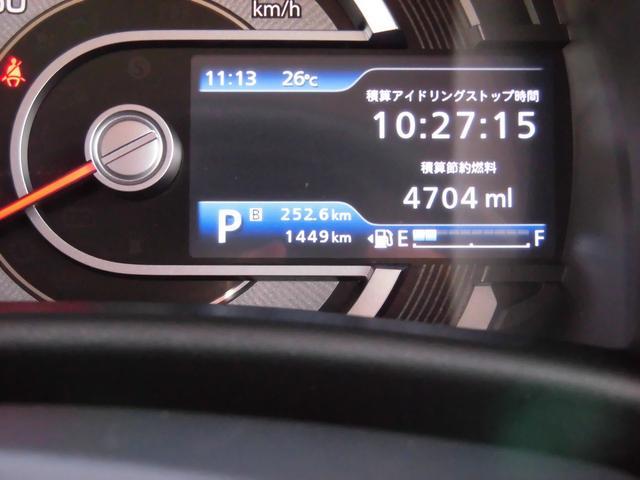 ハイブリッドG 当社指定ナビ5万円引 デュアルカメラブレーキサポート  後退時ブレーキサポート キーレスプッシュスタートシステム オートライトシステム フルオートエアコン(12枚目)