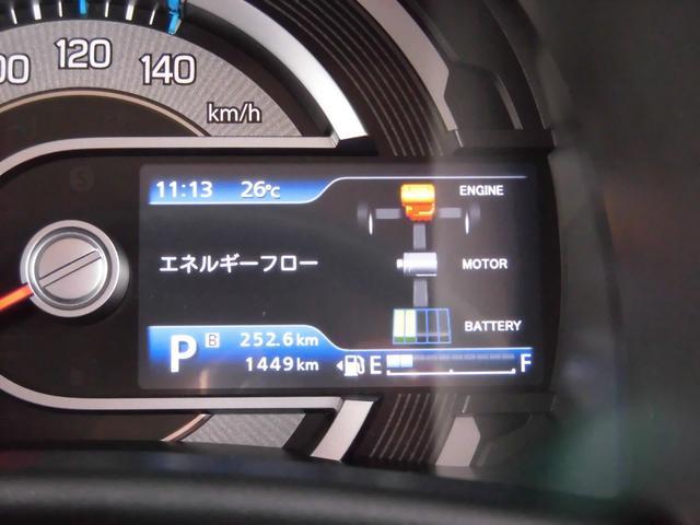 ハイブリッドG 当社指定ナビ5万円引 デュアルカメラブレーキサポート  後退時ブレーキサポート キーレスプッシュスタートシステム オートライトシステム フルオートエアコン(13枚目)