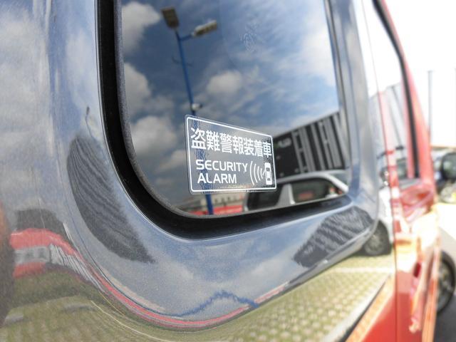 ハイブリッドG 当社指定ナビ5万円引 デュアルカメラブレーキサポート  後退時ブレーキサポート キーレスプッシュスタートシステム オートライトシステム フルオートエアコン(22枚目)