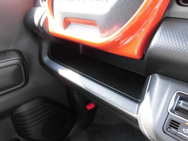 ハイブリッドG 当社指定ナビ5万円引 デュアルカメラブレーキサポート  後退時ブレーキサポート キーレスプッシュスタートシステム オートライトシステム フルオートエアコン(30枚目)