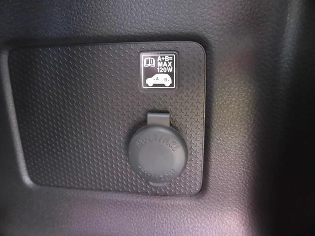 ハイブリッドG 当社指定ナビ5万円引 デュアルカメラブレーキサポート  後退時ブレーキサポート キーレスプッシュスタートシステム オートライトシステム フルオートエアコン(53枚目)