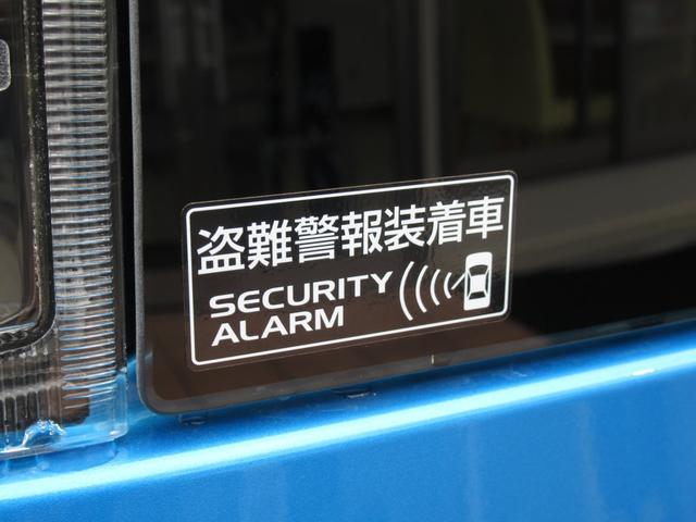 ハイブリッドX 当社指定ナビ5万円引 デュアルカメラブレーキサポート 後退時ブレーキサポート 後席両側ワンアクションパワースライドドア キーレスプッシュスタートシステム(23枚目)
