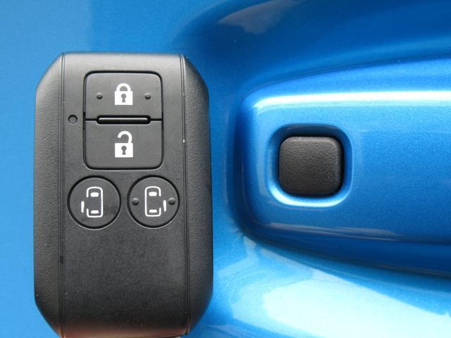 ハイブリッドX 当社指定ナビ5万円引 デュアルカメラブレーキサポート 後退時ブレーキサポート 後席両側ワンアクションパワースライドドア キーレスプッシュスタートシステム(26枚目)