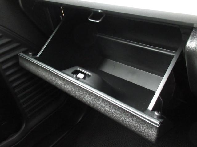 ハイブリッドX 当社指定ナビ5万円引 デュアルカメラブレーキサポート 後退時ブレーキサポート 後席両側ワンアクションパワースライドドア キーレスプッシュスタートシステム(33枚目)