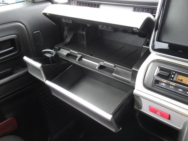 ハイブリッドX 当社指定ナビ5万円引 デュアルカメラブレーキサポート 後退時ブレーキサポート 後席両側ワンアクションパワースライドドア キーレスプッシュスタートシステム(35枚目)