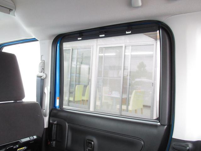 ハイブリッドX 当社指定ナビ5万円引 デュアルカメラブレーキサポート 後退時ブレーキサポート 後席両側ワンアクションパワースライドドア キーレスプッシュスタートシステム(43枚目)