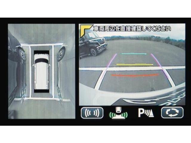 ハイブリッドX 当社指定ナビ5万円引 マイルドハイブリッド デュアルカメラブレーキサポート 後退時ブレーキサポート 全方位モニター用カメラ 後席両側ワンアクションパワースライドドア(14枚目)
