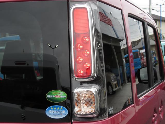 ハイブリッドX 当社指定ナビ5万円引 マイルドハイブリッド デュアルカメラブレーキサポート 後退時ブレーキサポート 全方位モニター用カメラ 後席両側ワンアクションパワースライドドア(25枚目)