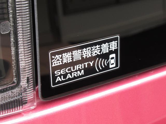 ハイブリッドX 当社指定ナビ5万円引 マイルドハイブリッド デュアルカメラブレーキサポート 後退時ブレーキサポート 全方位モニター用カメラ 後席両側ワンアクションパワースライドドア(27枚目)