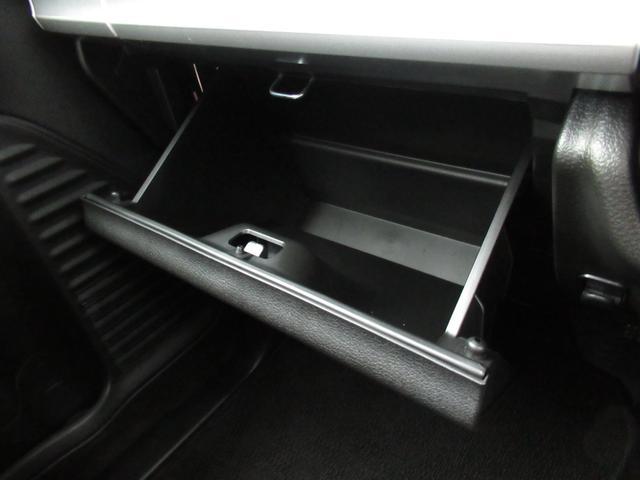 ハイブリッドX 当社指定ナビ5万円引 マイルドハイブリッド デュアルカメラブレーキサポート 後退時ブレーキサポート 全方位モニター用カメラ 後席両側ワンアクションパワースライドドア(39枚目)